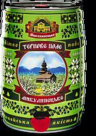 Пиво Микулин Тернове поле 5л