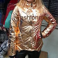 5a582f8a1868 ХИТ ВЕСНЫ! Демисезонная женская куртка металлик перламутровая золото
