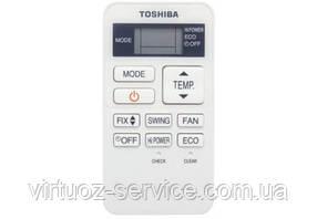 Кондиционер TOSHIBA RAS-10BKVG-EE/RAS-10BAVG-EE, фото 3