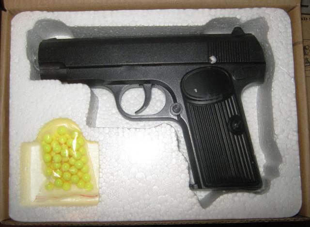 Детский пистолет ZM 06 пластик+металл