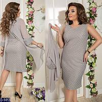 Платье (48-50, 52-54, 56-58) —креп купить оптом и в розницу в одессе  7км