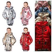 Серебряная,золотая  весенняя куртка для девочки 34-42р, фото 1