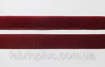 Липучка  текстил.  2,5 см  марсала (013)