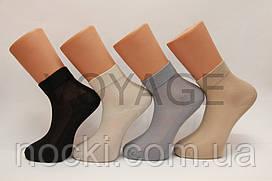 Мужские носки средние в сеточку,кеттельный шов МОНТЕКС 41-44