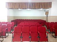 """Кресло откидное  для актового зала """"Реал"""". Купить кресло . Мягкая мебель."""