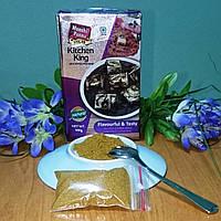 """Кичен Кинг (mix spices powder), 10 г, для горячих блюд, производитель """"Munshi Panna"""", Индия"""