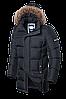 Мужская графитовая зимняя куртка с мехом Braggart (р. 46-56) арт. 3226