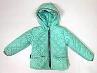 Детская курточка демисезонная р.98-110 ТМ Одягайко