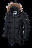 Мужская черная зимняя куртка с мехом Braggat (р. 46-56) арт. 3226