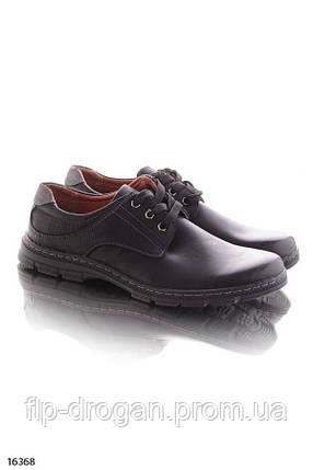 Мужские туфли на шнуровке! в наличии! новые! 40-45 р!, фото 2