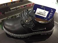 Детские чёрные школьные туфли для мальчиков на липучку оптом Размеры 27-32