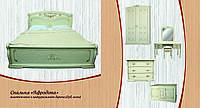 """Спальня """"Афродита"""". Мебель для спальни из натурального дерева. Ясень, дуб"""