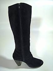 Сапоги женские 37 размер бренд AVTOGRAF, фото 3