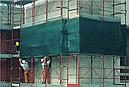 Затеняющая сетка Запорожье, фото 2