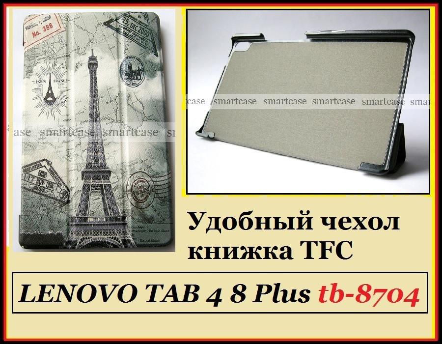 Чехол книжка с Эйфелевой башней для Lenovo Tab 4 8 Plus TB-8704X эко кожа (Париж)