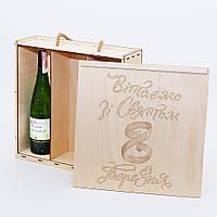 Подарочный бокс для трех бутылок