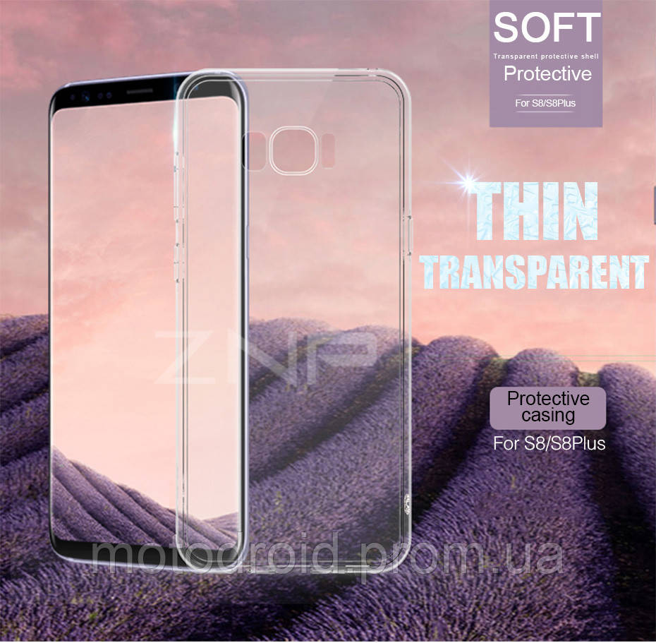 Чохол G955 Samsung Galaxy S8 Plus