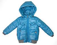 Детская курточка демисезонная р.92-110