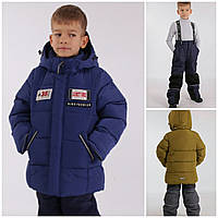 Kiko  зимний костюм куртка без меха и  комбинезон  4606 Кико 104-128