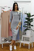 Трикотажное женское серое платье миди с рукавами и открытыми плечами