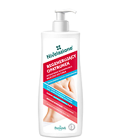 Интенсивно восстанавливающее молочко для очень сухой кожи Nivelazione, Farmona 500мл