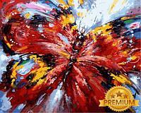 Картины по номерам 40×50 см. Babylon Premium Дневной Павлиний Глаз Художник Зиновий Сыдорив
