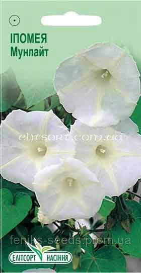 Семена Ипомея Мунлайт белая 1г ТМ ЭлитСорт