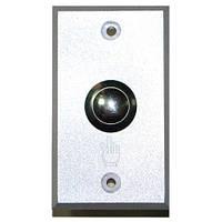 Кнопка выхода GB-600A