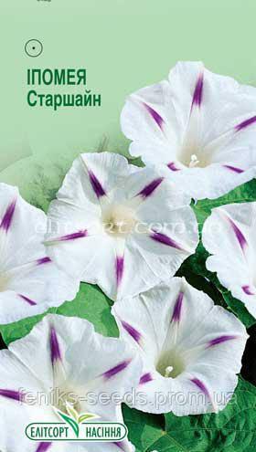 Семена Ипомея Старшайн белая с фиолетовым 1г ТМ ЭлитСорт