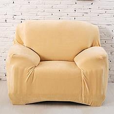 Чехол для кресла эластичный замшевый HomyTex Бежевый
