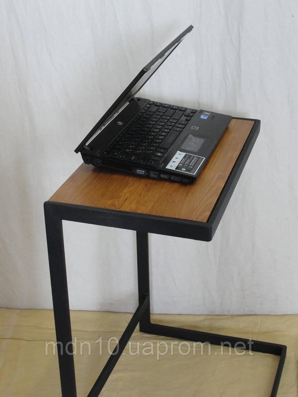 Столик приставной (MS-PSK-02-30-50)