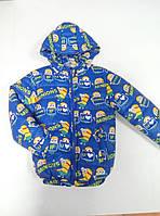 Детская курточка демисезонная р.92-98, 116