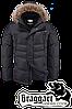 Зимняя мужская куртка Braggart Dress Code (р. 44-56) арт. 4598