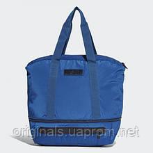 Женская сумка Adidas by Stella McCartney Iconic CV9934