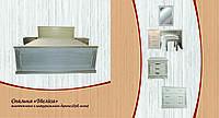 """Спальня """"Мелиса"""". Мебель для спальни из натурального дерева. Ясень, дуб от производителя"""