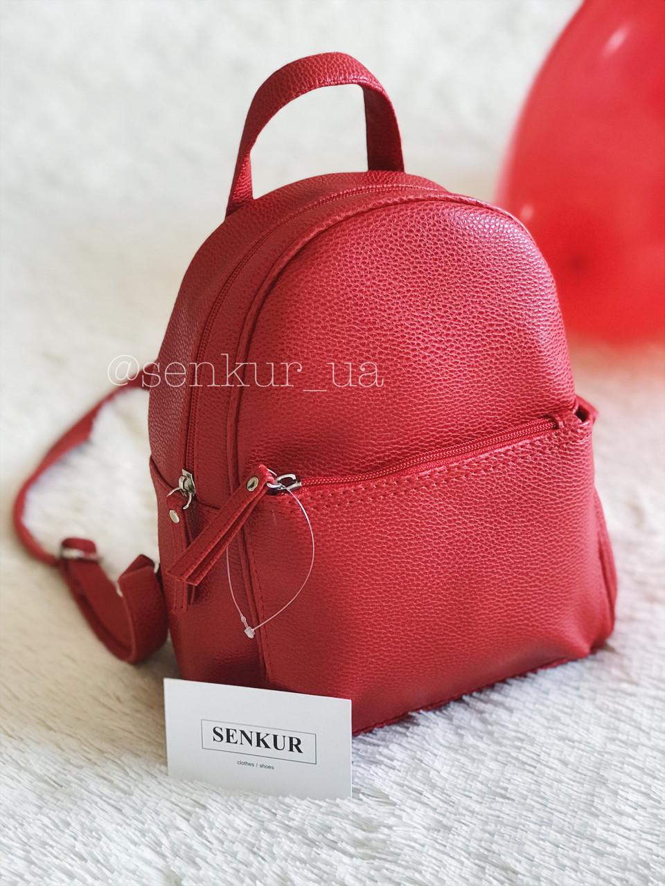 Жіночий міні рюкзак червоний
