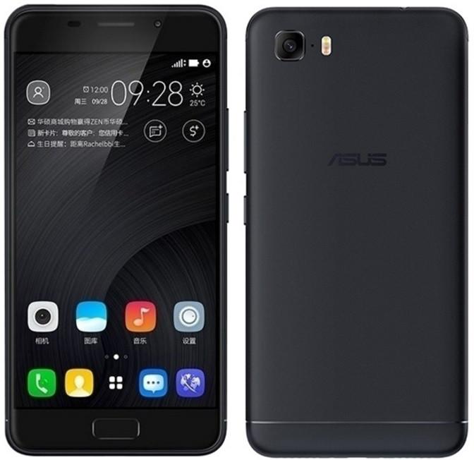 "Смартфон Asus ZenFone Pegasus 3S Max ZC521TL Black 3/64Gb, 13/8Мп, 5000mAh, 2sim, 5,2"" IPS, GPS, 4G, 8 ядер"