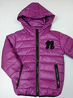 Детская курточка демисезонная р.110-122
