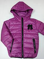 Детская курточка демисезонная р.92-122