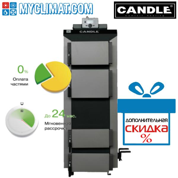 Котел твердотопливный Candle COAL 30 кВт