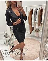 Костюм женский  пиджак и юбка из замша