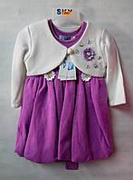 Платье для девочки с болеро на рост 80см