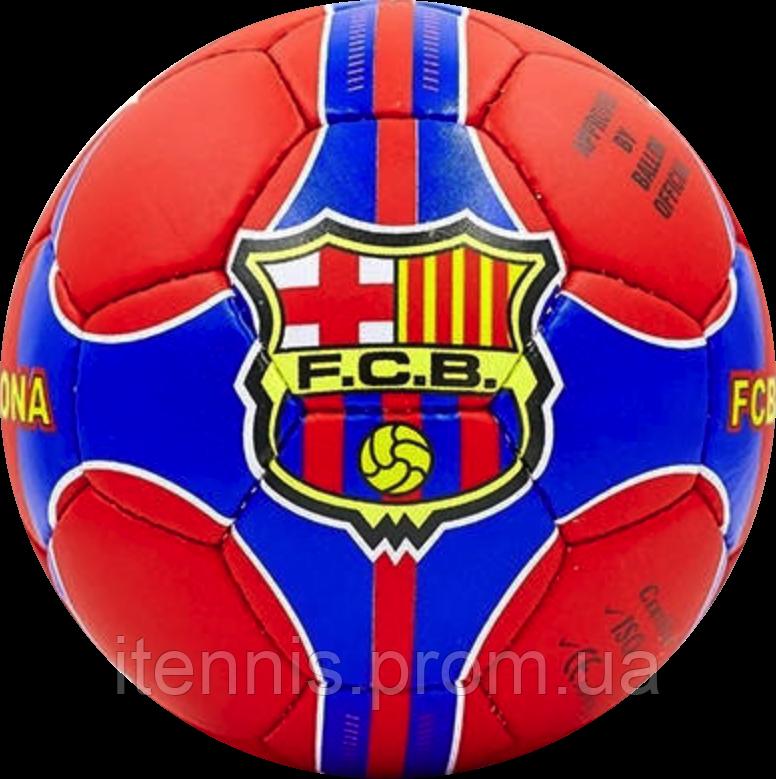 Футбольный мяч Барселона 453