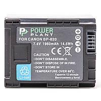 Аккумулятор к фото/видео PowerPlant Canon BP-820 Chip (DV00DV1371)