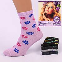 Купить женские носки Дукат Yura B04. В упаковке 12 пар