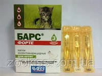 БАРС ФОРТЕ для котят (3 пип.х 1 мл)