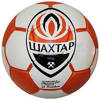 Мяч для футбола Grippy Shahtar