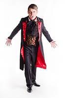 Граф Дракула мужской карнавальный костюм