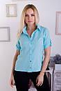 Женская блуза АРТ307, фото 2