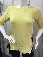 Свитер женский с голыми плечами желтый